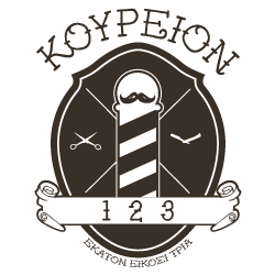 Κουρείον 123 Λογότυπο