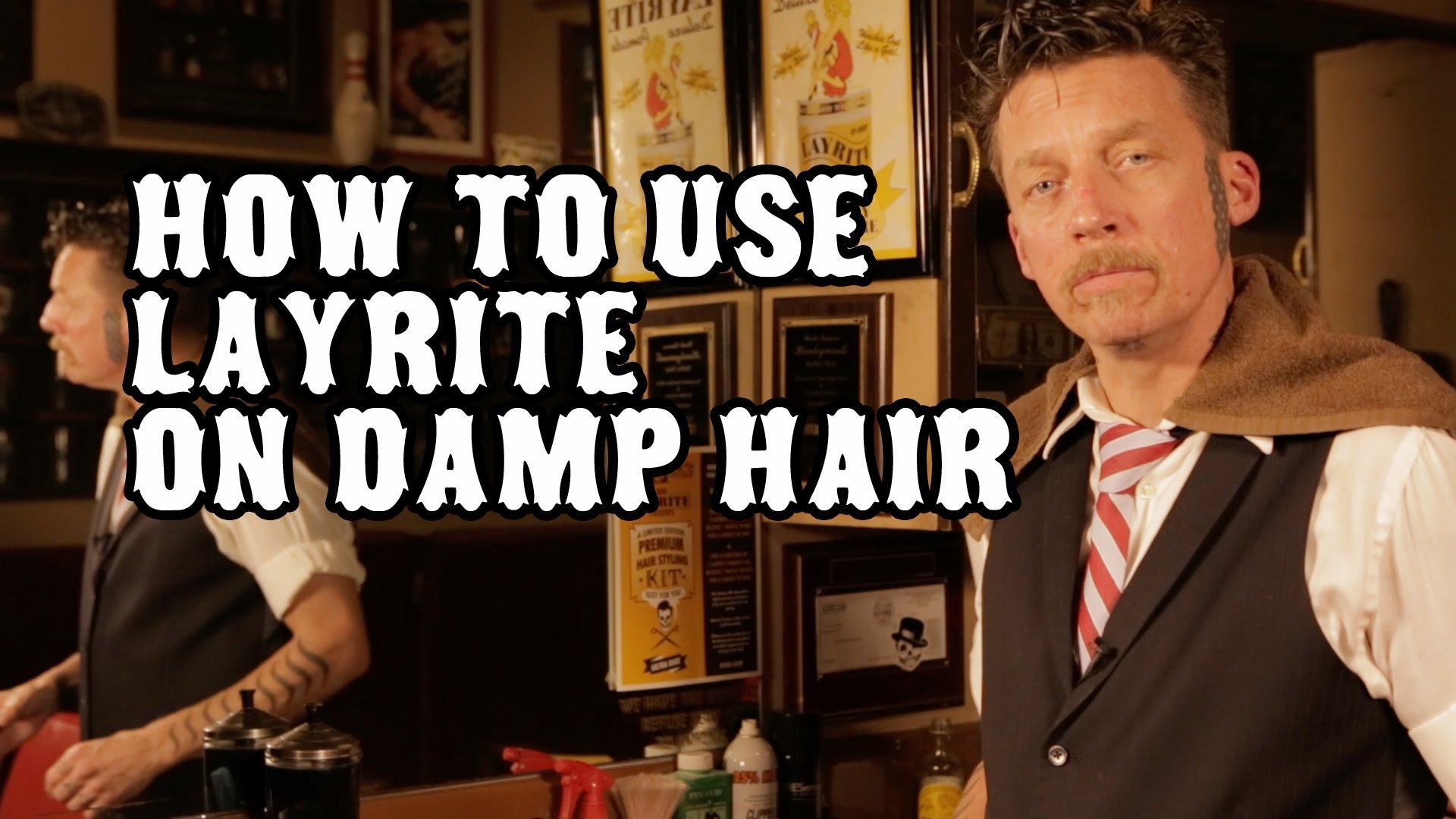 Πώς να χρησιμοποιήσετε το layrite pomade σε νωπά μαλλιά